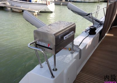 hélia 44 Sovereign BBQS