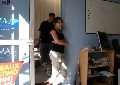 Uchimata Team 2008